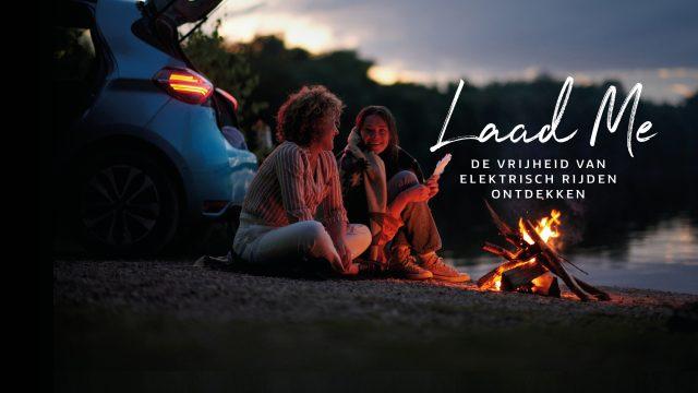 Renault viert elektrisch rijden met Laad Me campagne en lied